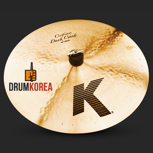 Zildjian - K Custom DARK 크래쉬
