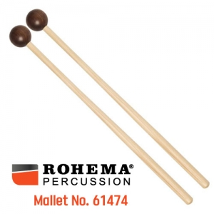 독일 ROHEMA 말렛 No. 61474 Rosewood Boll 30mm