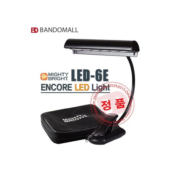 [드럼코리아 1599-3867] 반도 스탠드 BD LED-6E (Mighty Bright Encore Light)