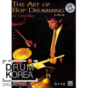 [교본 + CD] THE ART OF BOP DRUMMINGby John Riley