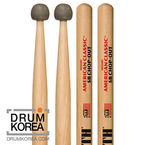 Vic Firth - American Classic 5B Chop Out 드럼스틱 5BCO