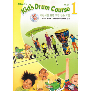 [한국어 초급교본+CD] Alfred's Kid's Drum Course